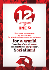 12th Congress of KNE