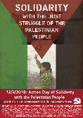 Day of Common Action for Palestine
