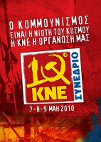 COMMUNISM IS THE YOUTH OF THE WORLD. KNE IS OUR ORGANIZATION 10th Congress of KNE 7-8-9 of May 2010