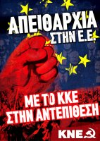 DISOBEDIENCE TOWARDS WITH THE EU WITH KKE FOR THE COUNTERATTACK