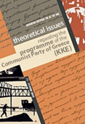 Theoretical Issues regarding the Programme of the Communist Party of Greece (KKE)